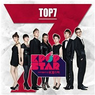 SBS K-Pop Star Top 7 (Digital Single 2012)