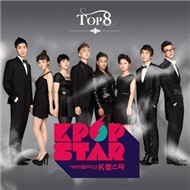 SBS K-Pop Star Top 8 (2012)
