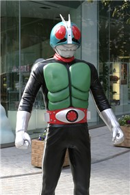 Kamen Rider Ichigo OST (1972)