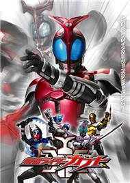 Kamen Rider Kabuto OST (2006)