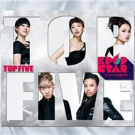 SBS Kpop Star Top 5 (Single 2012)