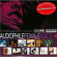 Audiophile Female Voices 4 (2012) - Various Artists