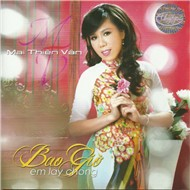 Bao Gi Em Ly Chng (2012)