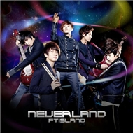 Neverland (Japanese Single 2012)