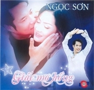 Gic M Hng (2006)