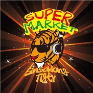 Son Dong Woon (BEAST) – Sinsadong Tiger Super Market Project Album – Another Half