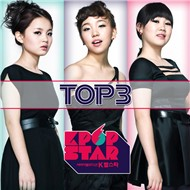 SBS Kpop Star Top 3 (2012)