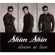 Dream In Love (Digital Single 2012)