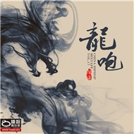 China Hip Hop Mixtape Vol.17 (2CD)