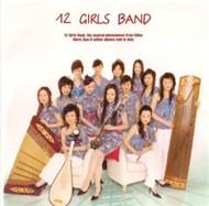12 Girls Band (2006) - 12 Girls Band