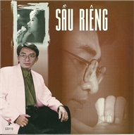 Su Ring