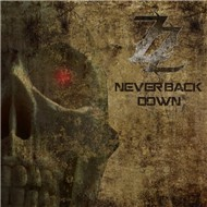 Never Back Down (EP)