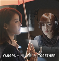 Together (Mini Album 2012)