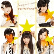 I My Me Mine / Ez Do Dance (Single 2012)