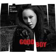 Good Boy (Mini Album 2012)