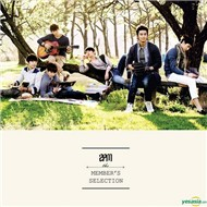2PM Member's Selection (Limited Edition 2012)