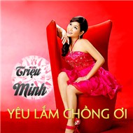Yu Lm Chng i (Single 2012)