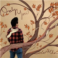 Only You (Korea Special Edition 2009)