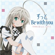 Haiyore! Nyaruko-san ED (Single 2012)
