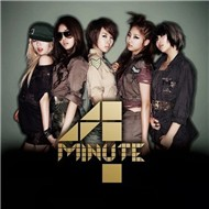 4Minute  4Minute On The Beach (2012)