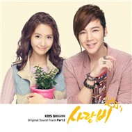 Love Rain OST Part.2 (2012)