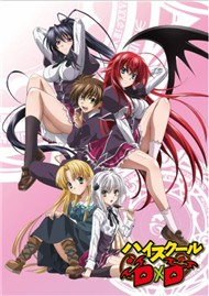 High School Dxd (Phim Hot Hnh)