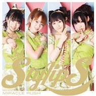 Miracle Rush (2nd Single 2012)
