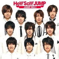 Hey! Say! JUMP - Jump NO.1 (1st Album - 2010)