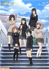 Amagami Ss (Phim Hot Hnh)
