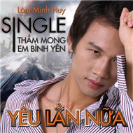 Yu Ln Na (Single 2012)