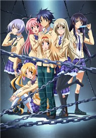 Chaos Head (Phim Hot Hnh Vietsub) 
