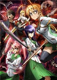 High School Of The Dead (Phim Hoạt Hình)