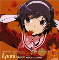 Kami Nomi zo Shiru Sekai Character CD 1 - Takahara Ayumi (Single 2010)