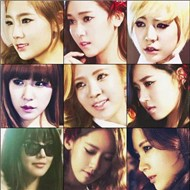 The Best Of SNSD (2012)