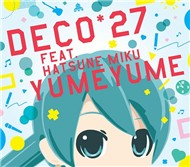 Yume Yume (Single 2012)