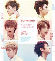 Love Style (Mini Album 2012)