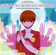 Kami Nomi zo Shiru Sekai II OP Single - A Whole New World God Only Knows (Single 2011)