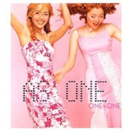 As One - One + One (Repackage EP 2000)
