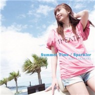 Summer Time / Sparkler (Single)