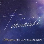 Tohoshinki Premium Classic Collection