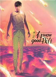 Good Show (2012)