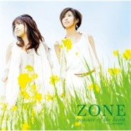 Treasure Of The Heart ~ Kimi To Boku No Kiseki ~ (Single 2012)