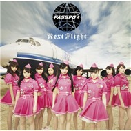 Next Flight (Single 2012)