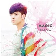 Magic (Single 2012)