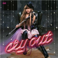 Cry Out (Single 2012)