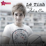Th Gii Anh & Em (2012)