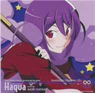 Kami nomi zo Shiru Sekai II Kaminomi Character CD.00 - Haqua (Single 2011)