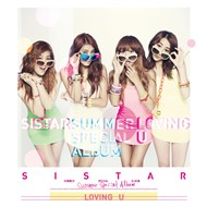 Summer Special 'Loving U' (Mini Album 2012)