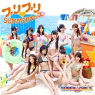 Summer Angrily Kiss (Single 2012)