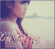 Khng Th Khng Thy Nh (Mini Album 2012)